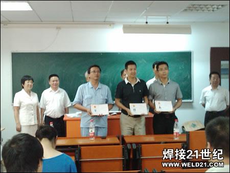 上海助理工程师证书